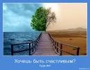 Фотоальбом Елены Портновой