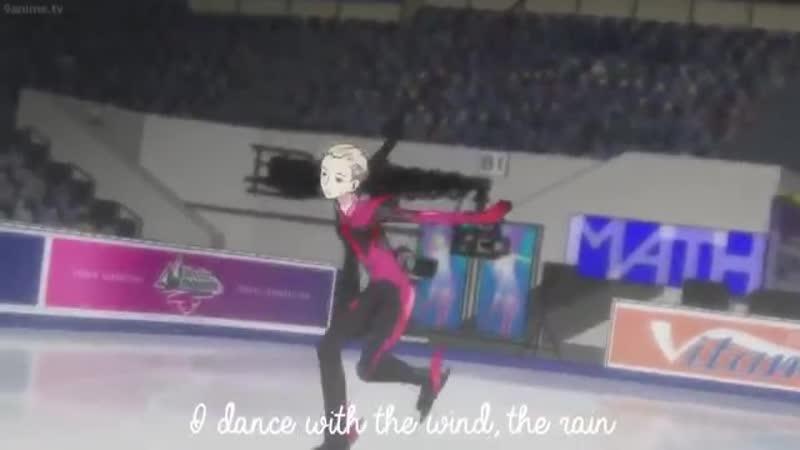 Yuri Plisetsky Dernière Danse AMV