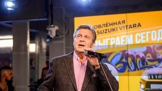 Лев Лещенко - Ни Минуты Покоя (LIVE @ Авторадио)