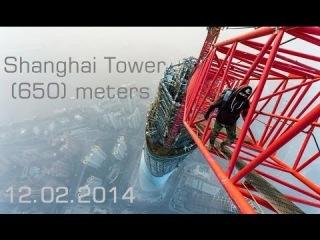 Shanghai Tower (650) meters