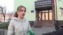 Підпільне казино Телеканал Новий Чернігів