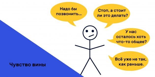 Дружба по принуждению: что это такое и почему стоит освободиться от таких отношений, изображение №5