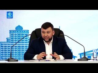 Голос Республики. Пресс-конференция Дениса Пушилина.