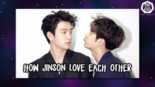 How Jinyoung and Jackson Say I Love You