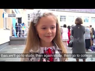 Почему ты хочешь пойти в школу