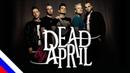 DEAD BY APRIL - I Can't Breathe переводна русском языке FATALIA
