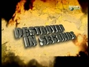 Discovery Молниеносные катастрофы / Destroyed in secondss Episode 23