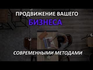 Пример видео с переходами.
