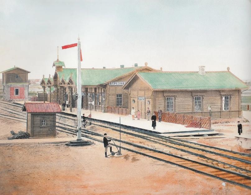Первозданная железнодорожная Россия в цвете эпохи царской Империи глазами неизвестного фотографа, изображение №21