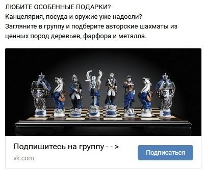 Продвижение шахмат и нард премиум-класса, изображение №31