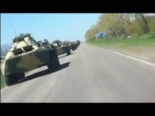 Огромная колонна российской бронетехники движется к Украине