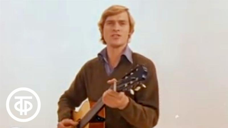 Не надо бояться Песня из фильма И это все о нем 1978