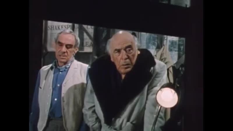 Костюмер 1987 театр имени Ермоловой