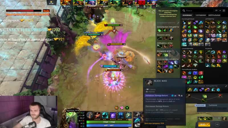 Boroda4 Live БОРОДАЧ ПЕРМАНЕНТНО БАШИТ В КАСТОМКЕ CUSTOM HERO CHAOS Dota 2