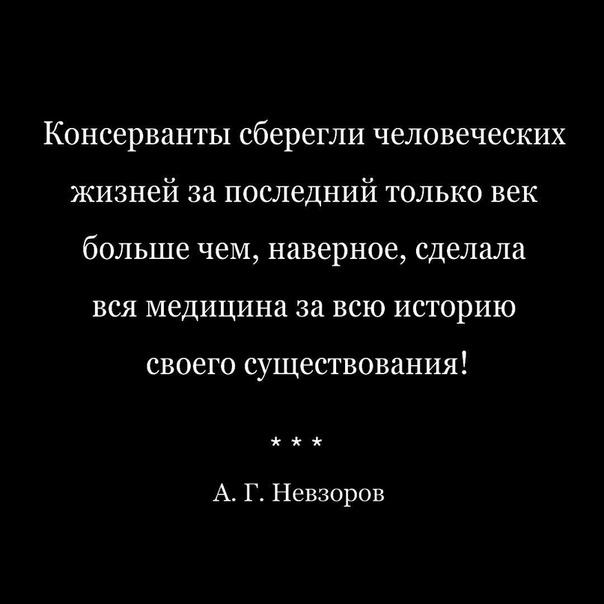 Александр Невзоров: Original: https://www.instagram.com/p/B4NDV1KBS2D/?utm_source=ig_web_copy_link