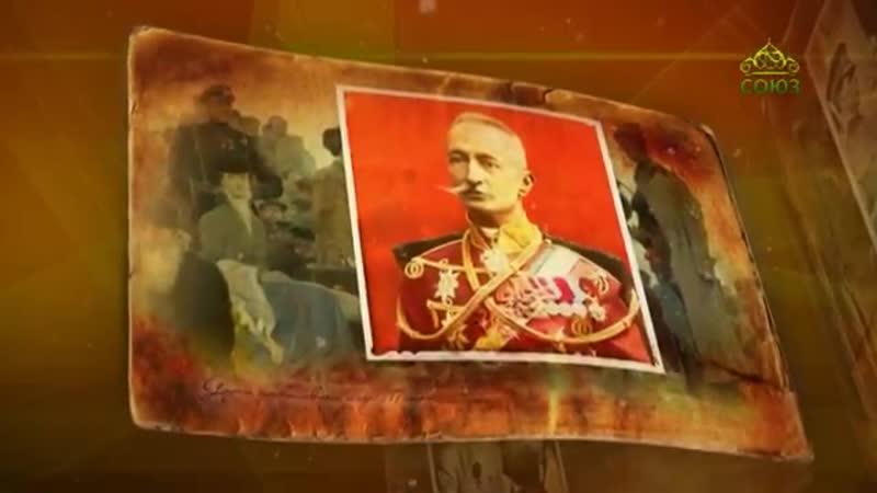Верховный главнокомандующий Русской армии Алексей Брусилов