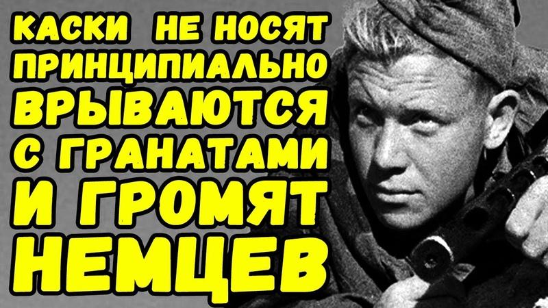 Фронтовой дневник советского солдата от начала войны Письма с фронта