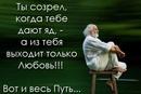 Сергей Столяров фотография #35