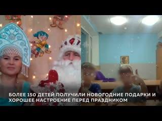 Команда проекта #ЖИТЬ поздравила детей с Новым годом