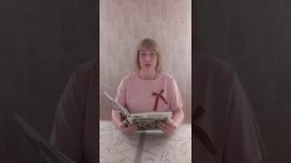 акция ЧИТАЕМ ДЕТЯМ О ВОЙНЕ Анатолий Митяев ДЕДУШКИН ОРДЕН
