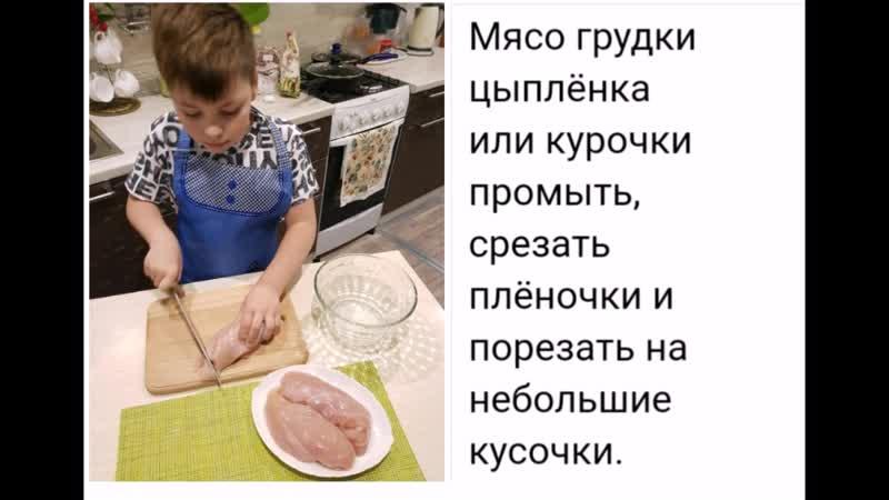 Наггетсы по русски