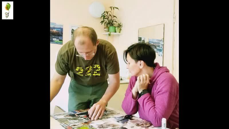 Зеркало решений Маша и Андрей Семейный коллаж Сентябрь 2020 Новосибирск