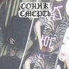 SONIC DEATH/ТЮМЕНЬ/4 АПРЕЛЯ/YesRockClub