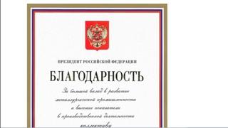 Методичка СССР   Законы РФ И Указы 'президента' НЕДЕЙСТВИТЕЛЬНЫ 1 ч