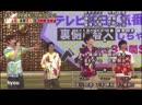 200921 смотри выст Senga Kento на тв шоу 100 тысячь йен