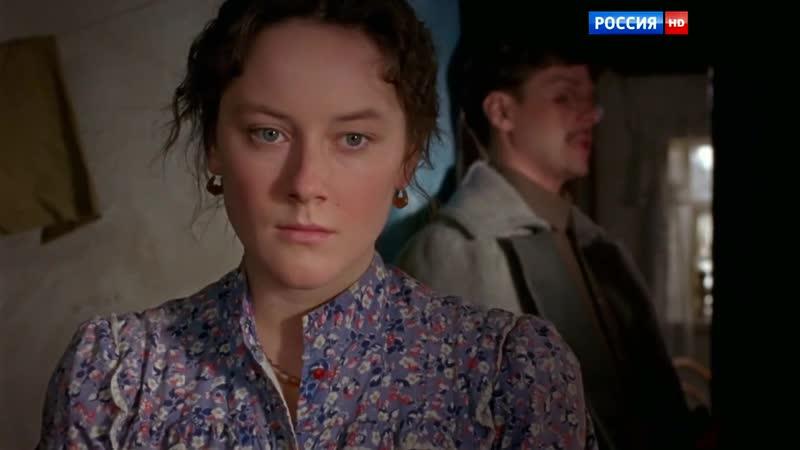 Тихий Дон 7 серия из 14 2015