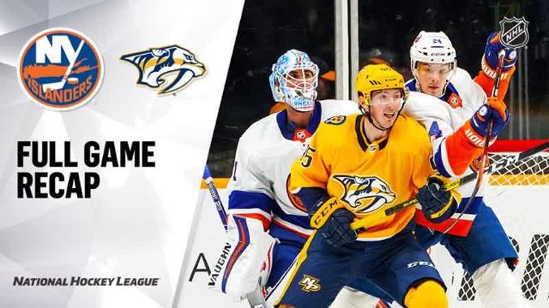 НХЛ регулярный чемпионат Матч №56 Нэшвилл Предаторз Нью Йорк Айлендерс 5 0