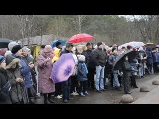 Открытие  смотровой площадки в селе  Паша..
