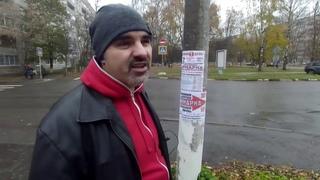 Неравнодушный Королёвец #6 (4 .11. 2018 ). Незаконное размещение рекламы (перезалив)