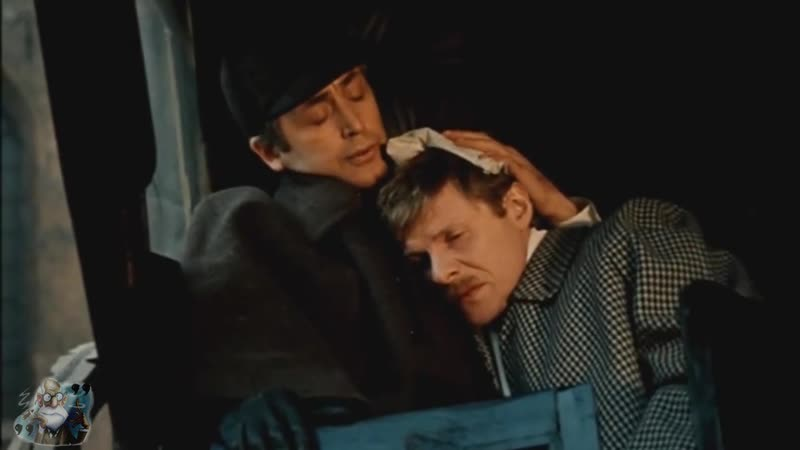 Приключения Шерлока Холмса и доктора Ватсона
