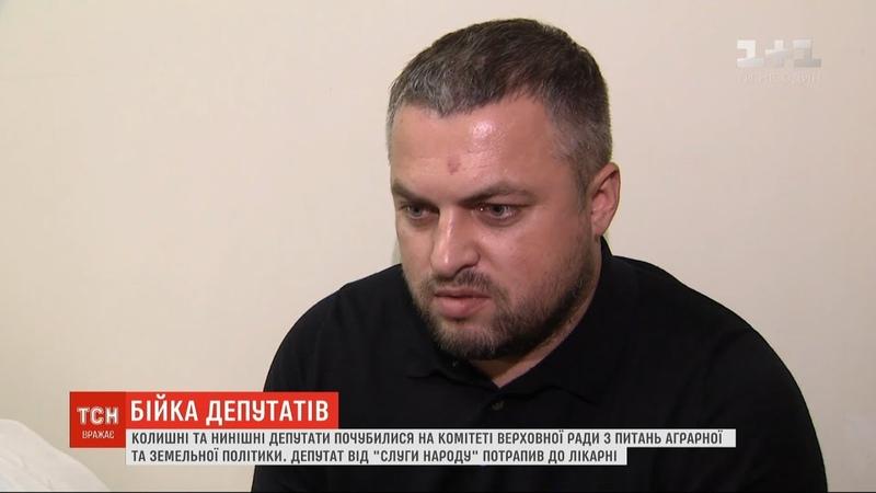 Бійка у Раді: депутат від Слуги народу опинився у лікарні зі струсом мозку