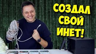 Виктор Головин – «Образовач». Свой NAS сервер и всё про RAID массивы!