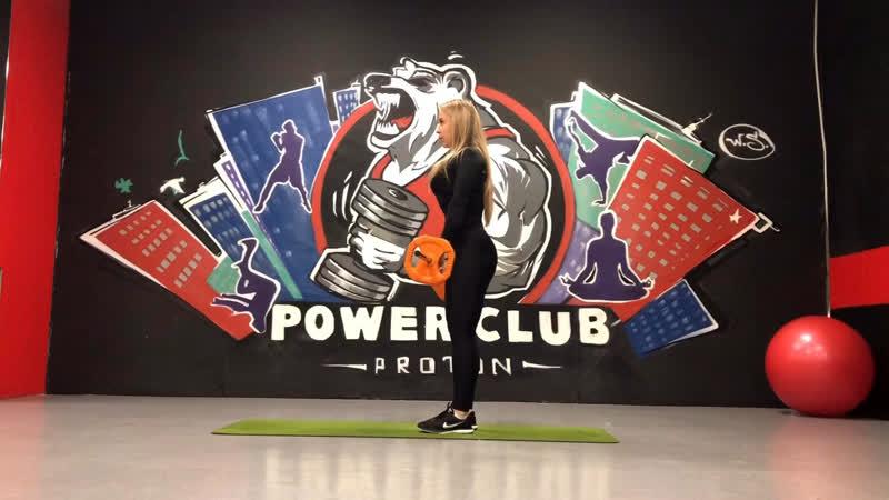 АКЦИЯ на групповые занятия в Power club Proton