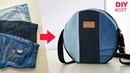 DIY Old Jeans Bag How to Sew a Bag of Recycled Jeans