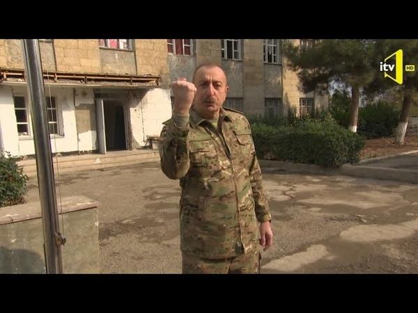 Prezident İlham Əliyev Paşinyan heç kimdir!