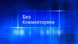 ТК «Родной Алчевск». Жителям ЛНР возвращаются социальные гарантии, утраченые в 2014 году.