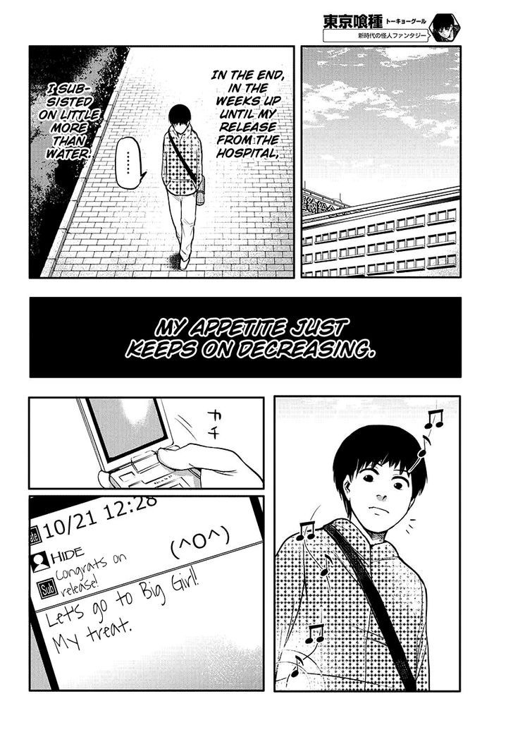 Tokyo Ghoul, Vol.1 Chapter 2 Oddity, image #10