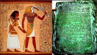 Великие Тайны Древних Летописей. ч.3: Проклятые Папирусы. Книга Бога Тота. Документальный проект. HD