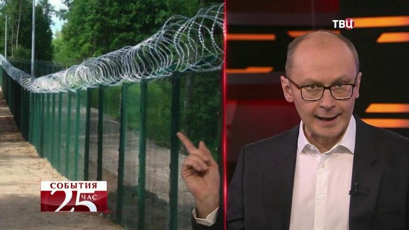 Эстонский пограничный забор сдуло в Россию. Великий перепост