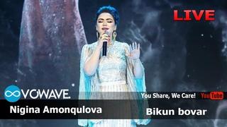 Nigina Amonqulova - Bikun bovar (LIVE) 2021
