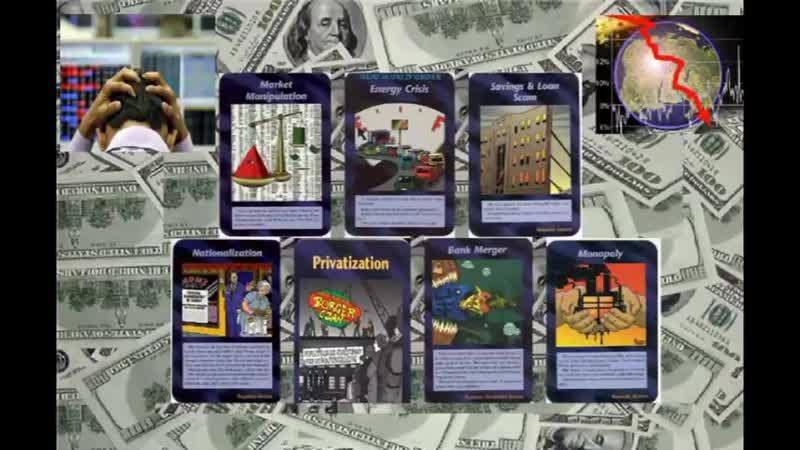 СОЮЗ ДЕВЯТИ НЕИЗВЕСТНЫХ КАРТЫ ИЛЛЮМИНАТОВ