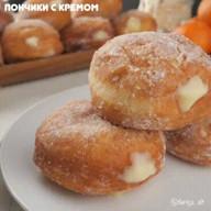 id_11767 Пончики с кремом 😋  Автор: Daniya_alt  #gif@bon