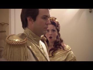 Принцессы скандалистки. Удалённые сцены (SNL Backstage: Real Housewives of Disney Deleted Scenes)
