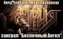 Фотоальбом Антона Ветрова