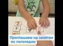 Видео от Центр психологии и развития человека Сфера