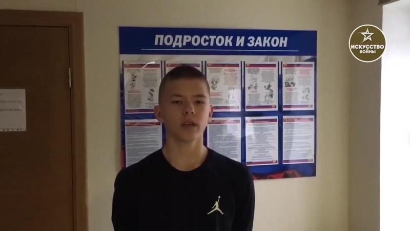 Задержан подросток, призывающий убивать сотрудников 23 января